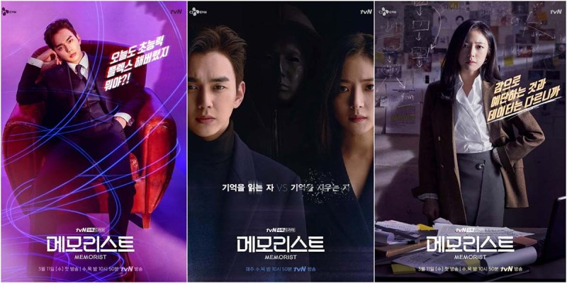 Sinopsis Drama Korea Memorist