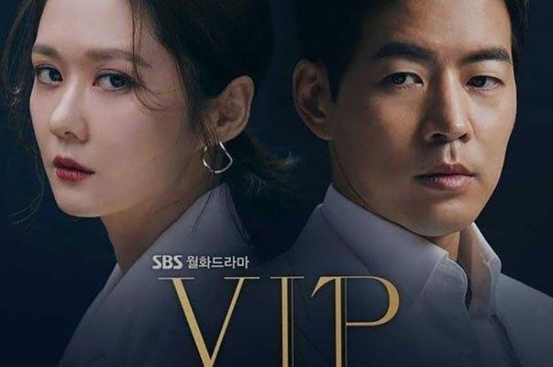Sinopsis Drama Korea VIP