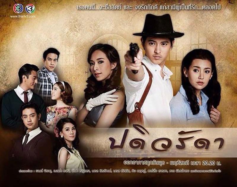 Sinopsis Film Padiwaradda