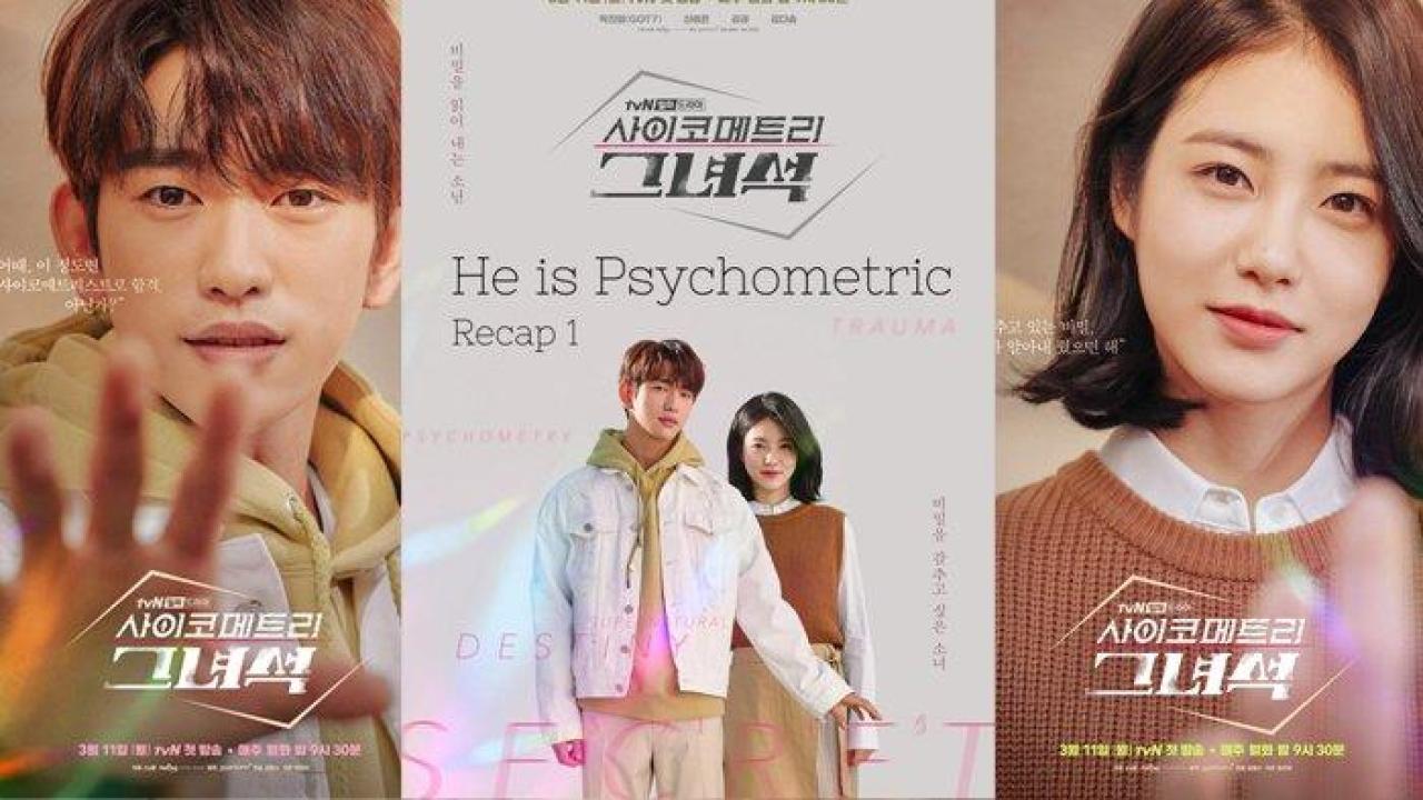 Sinopsis He Is Psychometric Drama Korea Supernatural Dibintangi Oleh Park Jin Young Daily Times