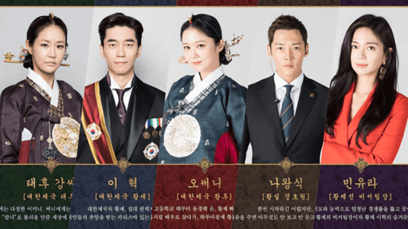 Pemain Drama Korea The Last Empress