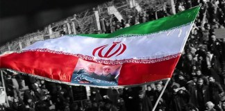 Why Iran such a powerful country?