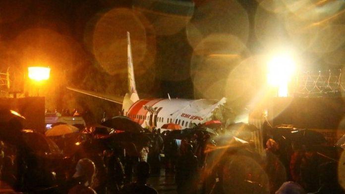Deadly plane crash blamed on human error