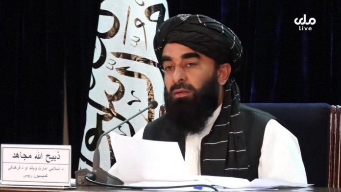 US 'concerned' by new Taliban government