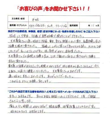 oyorokobi1