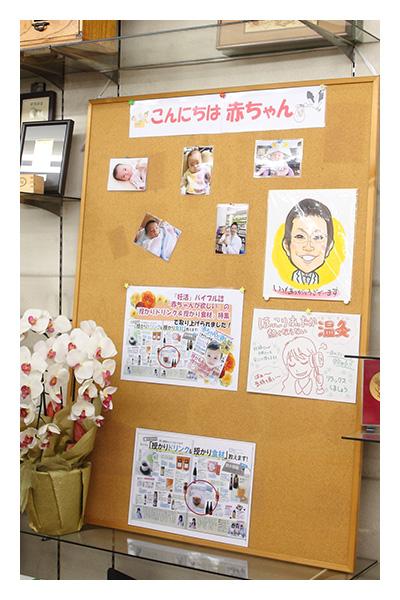 photo_info_04