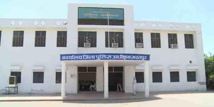 File Photo - Bharatpur S.P Office