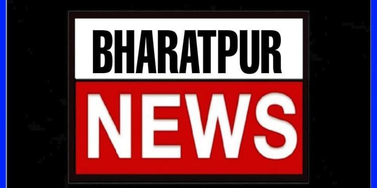 Bharatpur news