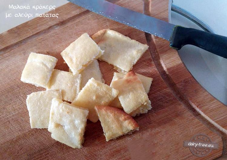 Μαλακά κράκερς με αλεύρι πατάτας