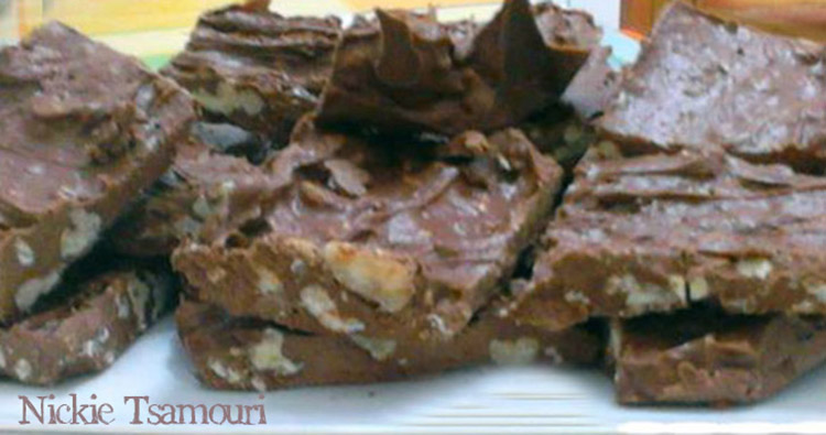 Fudge σοκολάτας με καρύδια