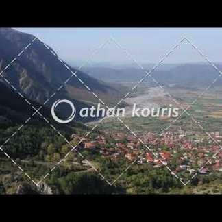 αγορά πλάνα βίντεο on line - Κόνιτσα από Άγιος Αθανάσιος διάρκειας 20 sec V-1045