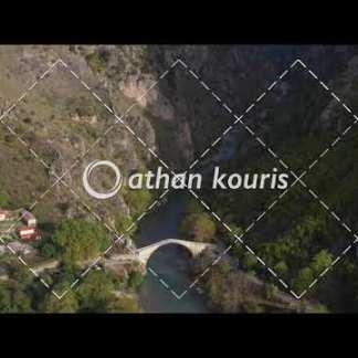 αγορά πλάνα βίντεο on line Πέτρινο γεφύρι Κόνιτσας διάρκειας 29 sec V-1044