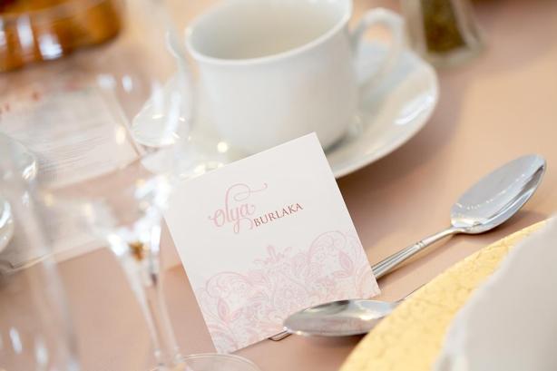 Blush Champagne Place Card