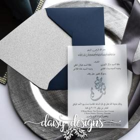 Traditional Arabic invite and blue envelope