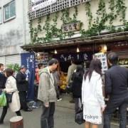 東京淺草花月堂