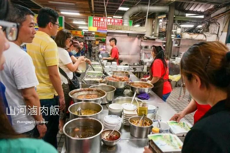 taichungfood-2