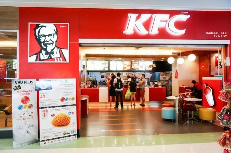 泰國旅遊, 曼谷旅遊, 曼谷美食, 泰國肯德基, KFC, 曼谷自助旅行, 曼谷自由行