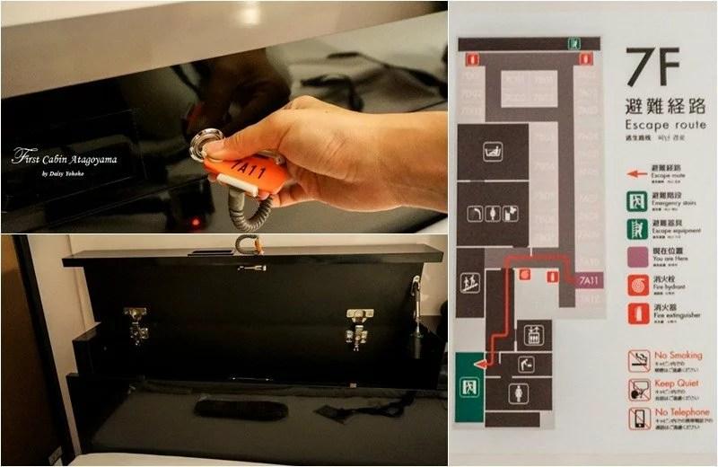 first cabin, 東京鐵塔, 東京住宿, 東京鐵塔住宿, 愛宕山, 膠囊旅館, 頭等艙, 女生住宿, 大澡堂