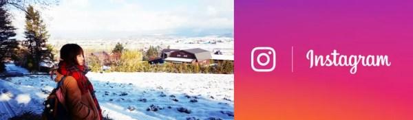 daisy instagram - 東方美人茶霜淇淋 / 全家便利商店最新力作,超療癒的粉紅色霜淇淋餅乾杯!