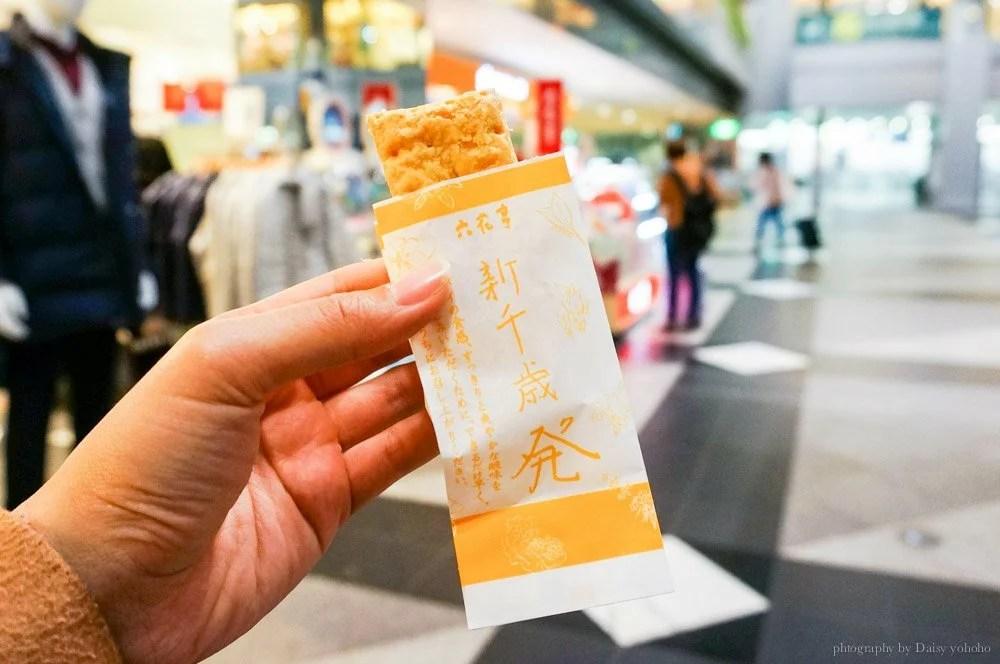 函館,北海道,北海道甜點,北海道美食,北海道自助旅行,室蘭,小樽,日本旅遊,札幌