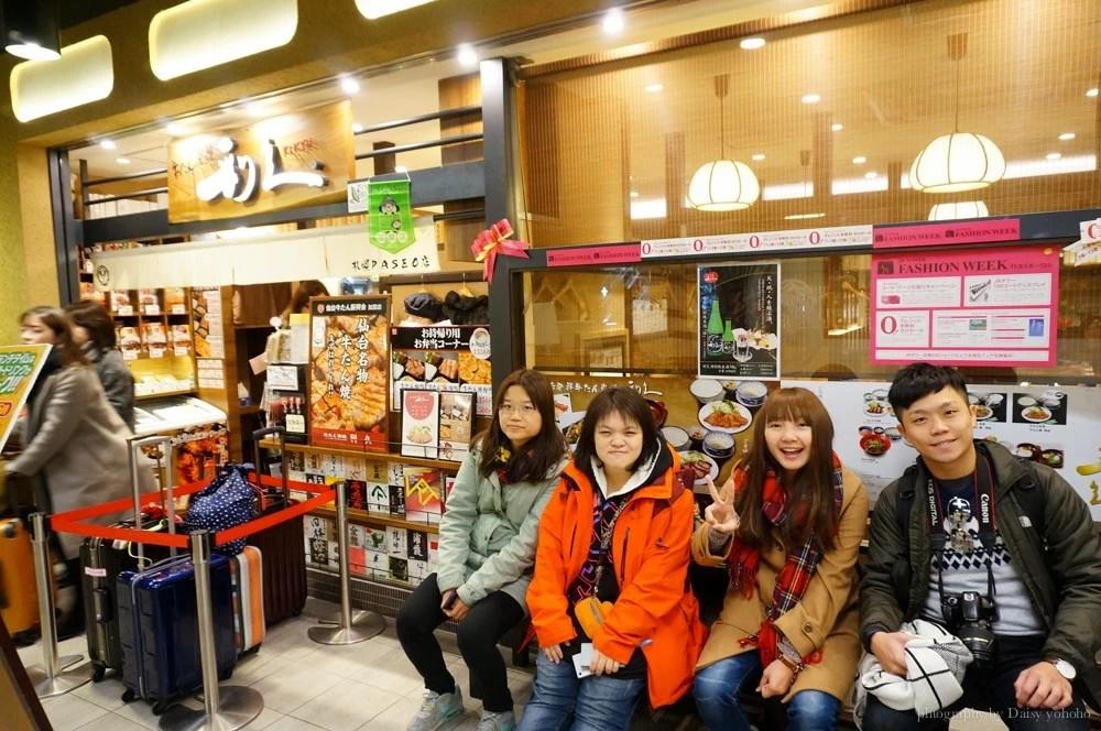 rikyu,利久,利久牛舌,札幌,札幌車站,北海道美食,札幌美食,牛舌