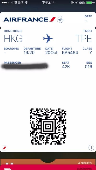 iphone, wallet, air france, ticket, bullet,機票, 電子機票, 法國航空