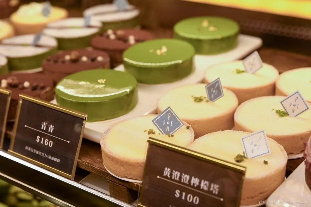 ponpie, 下午茶, 台北甜點, 板橋下午茶, 板橋甜點, 板橋美食, 檸檬塔, 澎派, 甜點, 草莓