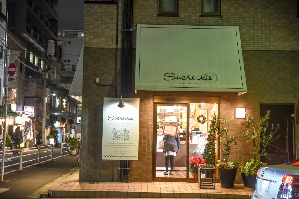 Sucre-rie, 人形町, 東京甜點, 日比谷線, 日本橋站, 泡芙, 洋果子, NINGYOCHO, 東京美食