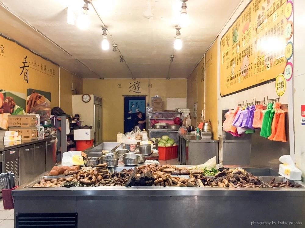 一品香, 中山國小站, 晴光商圈, 晴光市場, 台北小吃, 台北滷味, 張家一品香滷味