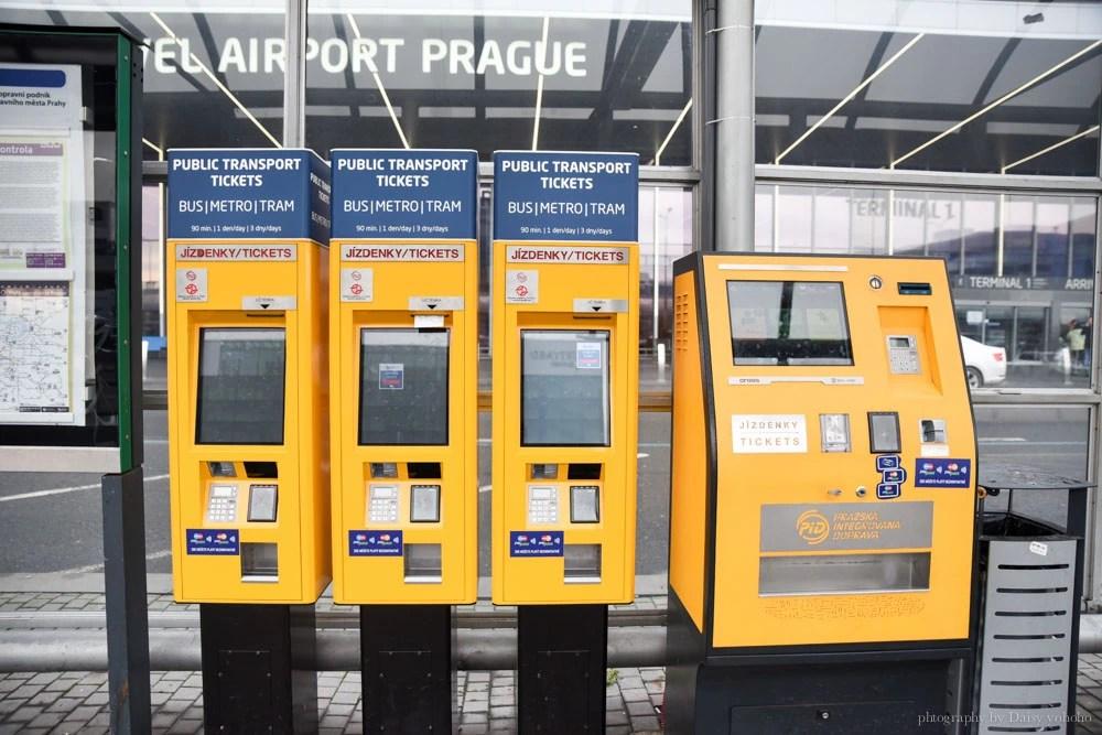 布拉格交通, 布拉格地鐵, 布拉格機場, 布拉格機場到市區, 布拉格交通工具, 捷克, Prague