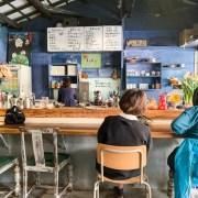 Daisy's 雜貨舖, 嘉義下午茶, 嘉義咖啡館, 嘉義咖啡廳, Daisy 下午茶, 嘉義乳酪派, 嘉義水果茶, 嘉義老房子