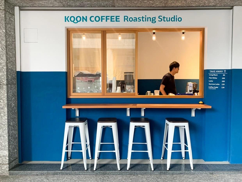 㒭咖啡, 㒭咖啡自家烘焙工作室, Koon Coffee Roasting Studio, 三重咖啡, 三重下午茶, 捷運三重站, 手沖咖啡