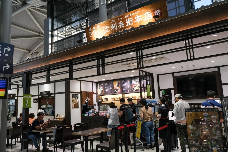 關西機場, 抹茶店, 茶問屋, 辻利兵衛本店, 抹茶肉包, 抹茶蕎麥麵, 抹茶聖代