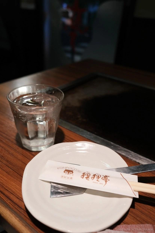 大阪美食, 日本橋美食, 道頓崛美食, 大阪大阪燒, 喜好燒推薦, Ponpocotei