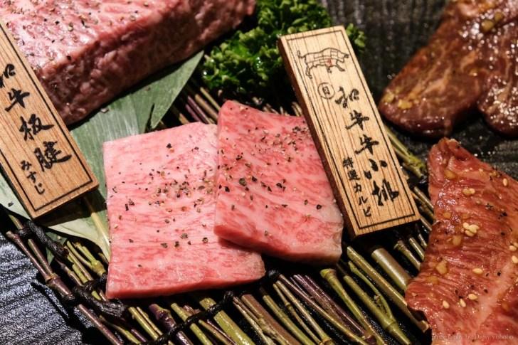 jokichi yakiniku 27 - 【熱血採訪】上吉燒肉 Yakiniku   東區日式燒肉店 頂級和牛盛合「自由配」/ 專人燒烤服務