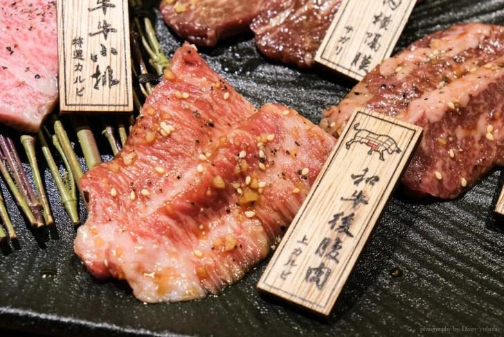 jokichi yakiniku 28 - 【熱血採訪】上吉燒肉 Yakiniku   東區日式燒肉店 頂級和牛盛合「自由配」/ 專人燒烤服務