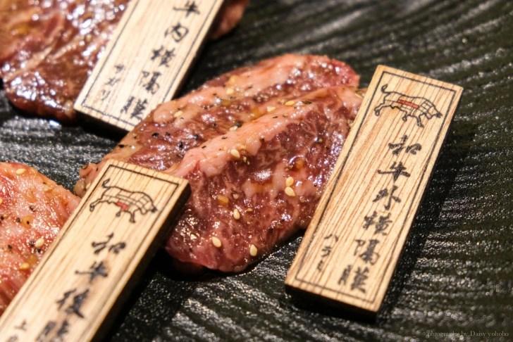 jokichi yakiniku 29 - 【熱血採訪】上吉燒肉 Yakiniku | 東區日式燒肉店 頂級和牛盛合「自由配」/ 專人燒烤服務