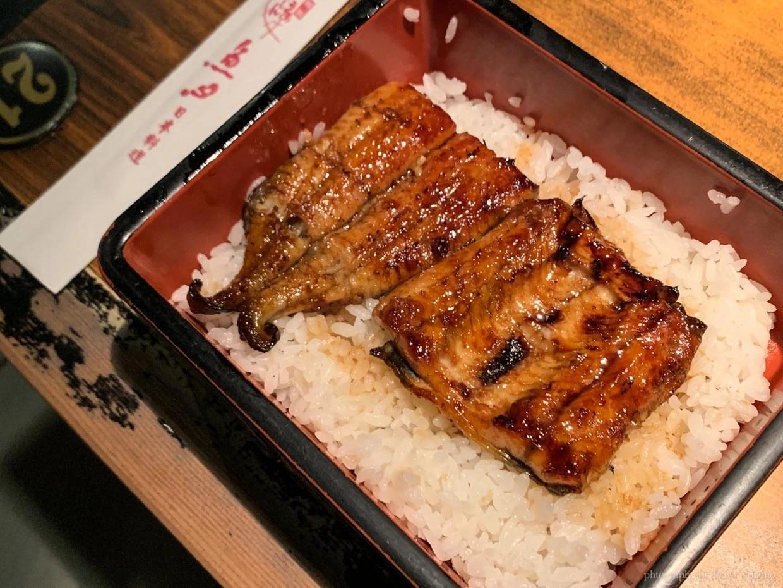 魚心日式料理, 松江南京站, 鰻魚飯, 日本料理, 中山站美食, 老牌鰻魚飯, 日式家庭餐廳