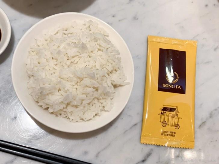 song fa 10 - 新加坡美食來台! 松發肉骨茶 台灣一號店進駐東區忠孝復興 SOGO B2