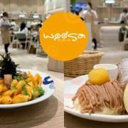 Woosa, 台北車站美食, 京站美食, Woosaパンケーキ屋莎鬆餅屋, 京站下午茶