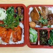 香港明記港記燒臘便當, 台林街美食, 嘉義美食, 嘉義燒臘, 蜜汁雞腿飯, 鹹豬肉飯, 排隊店