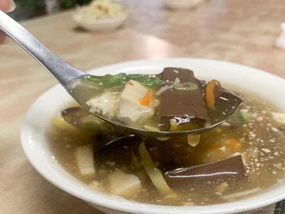 豆豆小龍湯包, 豆豆蒸餃, 嘉義小吃, 嘉義美食, 嘉義酸辣湯, 嘉義排隊店