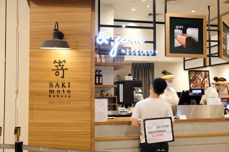 sakimoto 34 - 台北 101  嵜本高級生吐司專門店 SAKImoto Bakery,來自大阪的美味