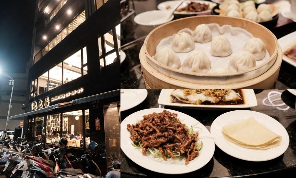 包包楊, Bao Bao Yang, 北平包包楊, 北平楊寶寶, 包包楊菜單, 包包楊訂位電話, 楠梓美食