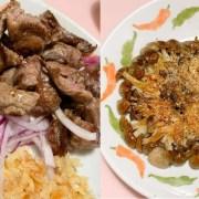 紅象鐵板燒店, 紅象可麗餅, 台南鐵板燒, 東豐路美食, 台南北區美食, 成大美食