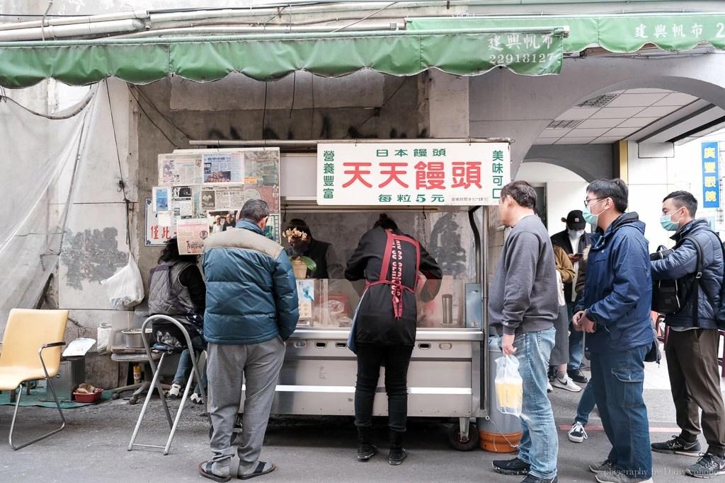 天天饅頭, 第二市場美食, 日式紅豆炸饅頭, 紅豆饅頭, 台中特色點心, 古早味甜點, 台中美食