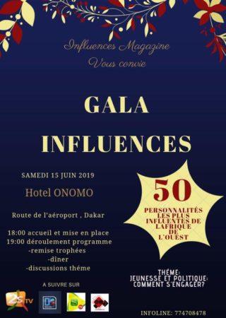 gala influence