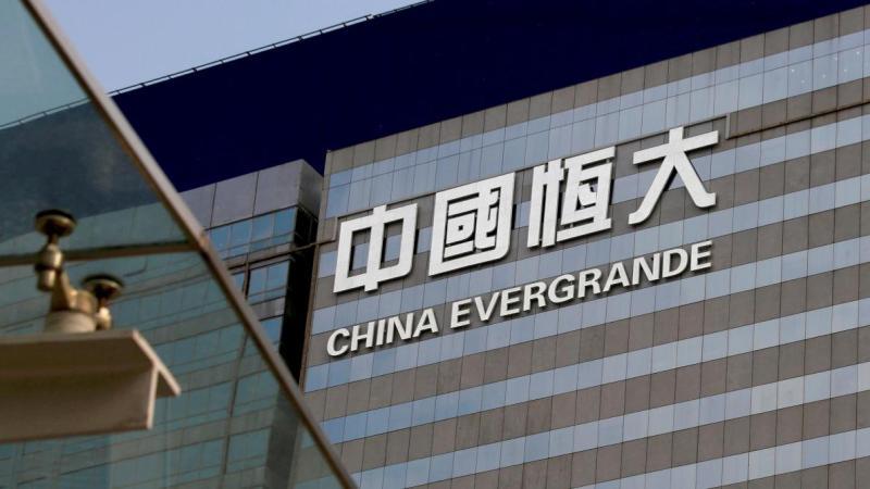 Le géant chinois de l'immobilier Evergrande, réfute l'idée d'être au bord de la faillite malgré ses 260 millions d'euros de dettes