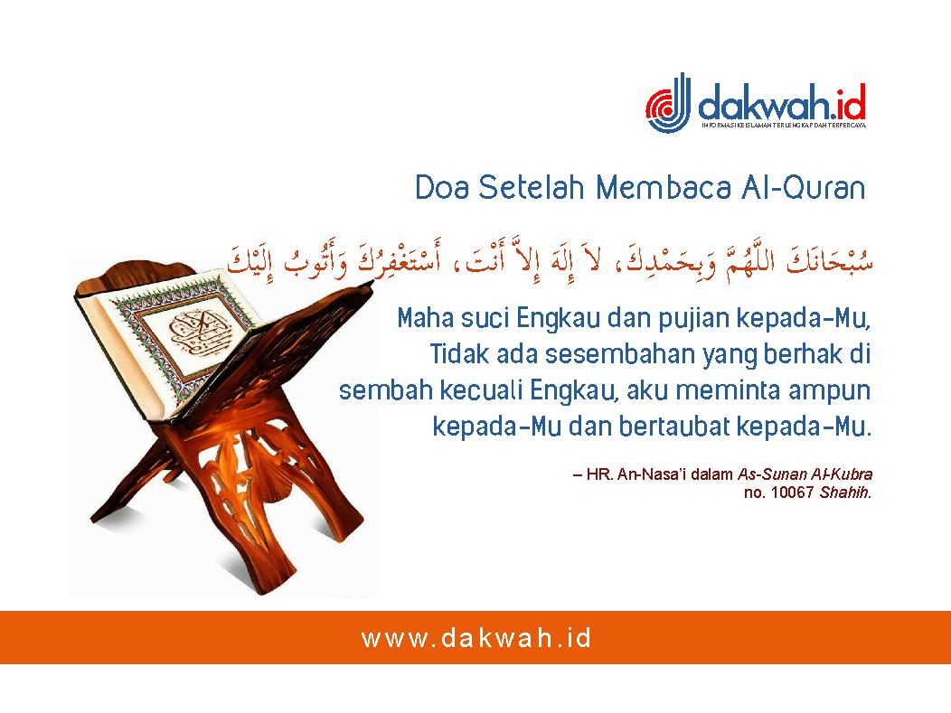 Doa setelah membaca al-Quran itu apakah ada tuntunannya dalam sunnah nabi?