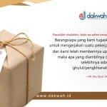 Hadiah Untuk Guru Dari Wali Murid Apakah Boleh Diterima